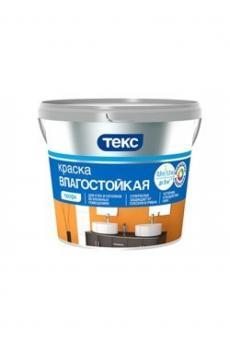 Краска Влагостойкая ПРОФИ А 0,9 л ТЕКС