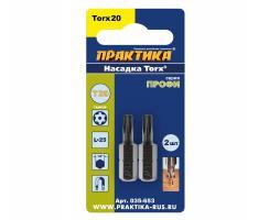 "Бита отверточная ""Профи"" Тorx Tamper-20 х 25мм (2шт в упак)"