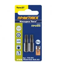 "Бита отверточная ""Профи"" Тorx Tamper-27 х 25мм (2шт в упак)"