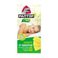 Пластины от комаров РАПТОР (Без запаха) С экстрактом ромашки