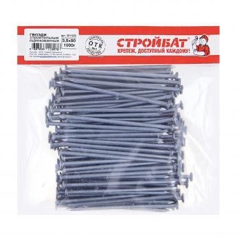 Гвозди  строительные 3,5х90 (1,0 кг)