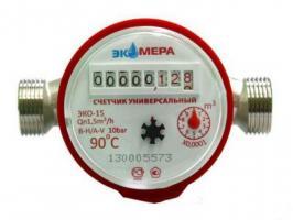счетчик унив. для воды ЭКОМЕРА-15  БЕЗ комплекта подключения  Ду15, (L110) ЭКО