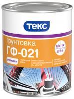 ТЕКС Грунтовка ГФ-021 УНИВЕРСАЛ (серая) 1 кг