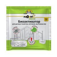 Биосостав Nadzor Garden (50г) д/дачных туалетов и септиков, пакет