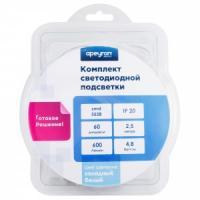 APEYRON комплект б/п+Лента св/д 12V 4.8W/m 60led/m IP20 6400K 280lm/m 2,5м интер 6K SMD3528 10-07