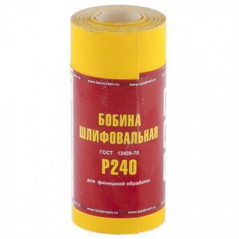 Наждачная бумага, LP41C, зерн. Р240, мини-рулон 115мм х 5м (БАЗ)// Россия