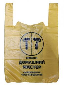 Пакет БОЛЬШОЙ